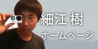 banner_itsuki